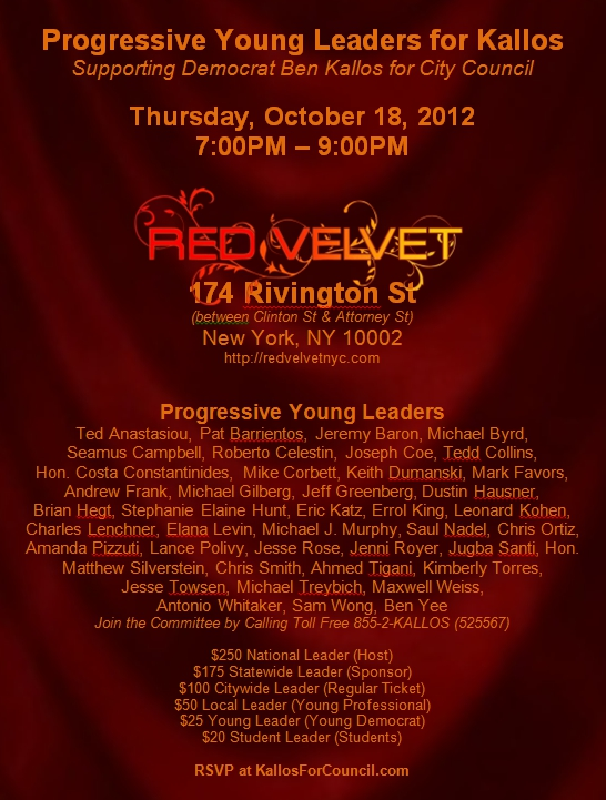 Progressive Young Leaders Invitation